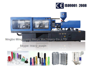 High Speed Pet Prefrom Injection Molding Machine with Servo System pictures & photos