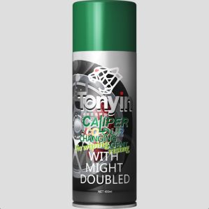 Aerosol Spray Paint with 120 Kinds Colors pictures & photos