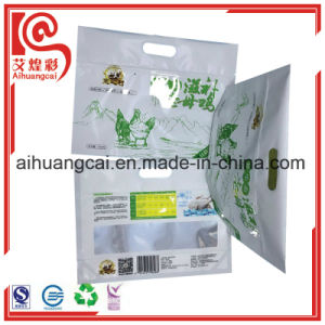 Customized Four Side Seal Ziplock Aluminum Plastic Food Bag pictures & photos