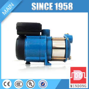 High Flow 5 Impellers Mh1300 Horizontal Multi-Stage Centrifugal Pump pictures & photos