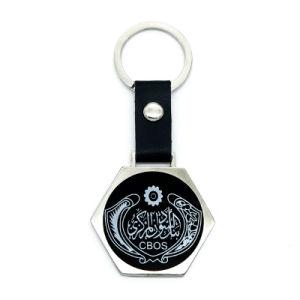 Customized Zinc Alloy House Shape Keychain pictures & photos