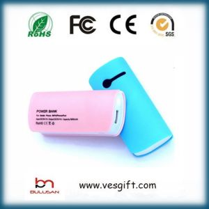 5200mAh Mobile Phone Battery Power Bank USB pictures & photos
