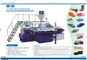 Plastic PVC Foaming. Air Blowing Shoes Machine pictures & photos