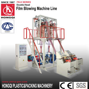 Two Rolls Film One Screw Film Blowing Machine pictures & photos