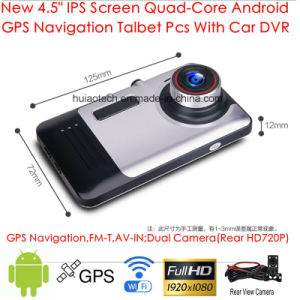 "2016 New 4.5""854*480pixel IPS Screen Android 6.0 Tablet PCS Car GPS Navigation Built in Dual Car Camera 2CH Car DVR, FM Transmitter, WiFi, 3G Dongle G-4501 pictures & photos"