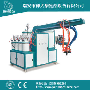 Double Density 4color PU Pouring Machine Zd-CD4-250A pictures & photos