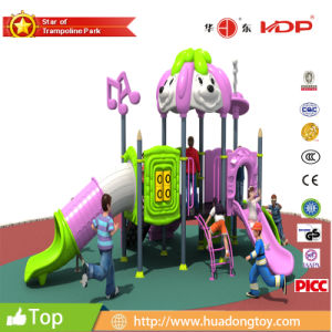 2017 Outdoor Amusement Equipment for Children with Fishy Price pictures & photos