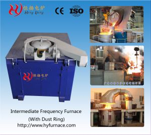 Non-Ferrous Medium Frequency Induction Melting Furnace for Aluminum pictures & photos