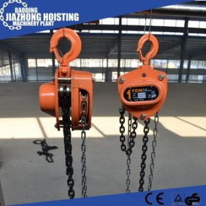 Hua Xin Good Price CB 10ton 4meter Chain Pulley Block pictures & photos