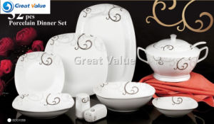 47PCS Square Shape Best Selling Durable FDA Approved Mexican Dinnerware Sets Ceramic pictures & photos