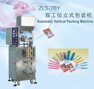 Koyo Automatic Vertical Liquid Tube Packer Machine