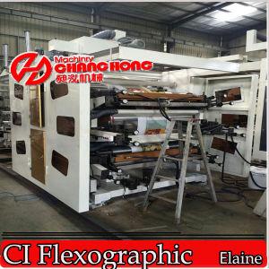 PVC Multicolor Printing Machine (Satellite Type) /Flex Printing Machine pictures & photos
