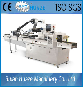 Hot Selling Flow Wrapping Machine pictures & photos