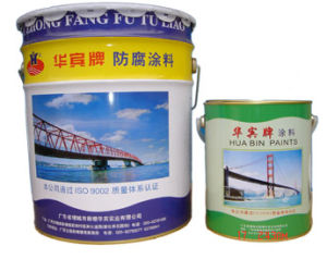 Aluminum Heat-Resistant Alkyd Paint (GLC-TR607)