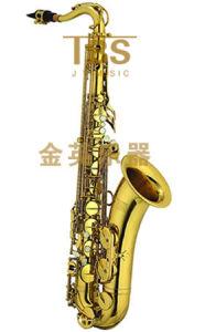 BB Tenor Saxophone (JYTS-100Q)