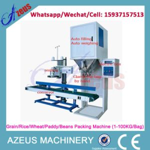 High Quality Rice Bagging Machine