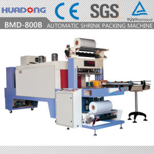 Automatic Cartons and Big Bottles Shrink Packing Wrapping Shrinking Machine pictures & photos