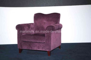 Hotel/Leisure Chair (B03)