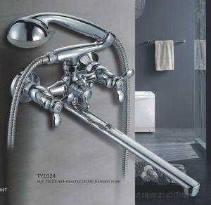 Bathmixer (TY1024)