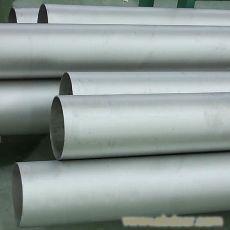 Galvanized ERW Steel Pipe pictures & photos