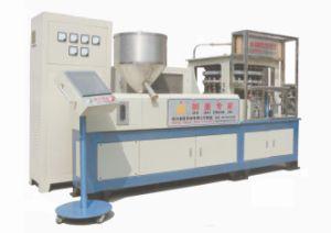 Plastic Cap Molding Machine (SY-30B(24))