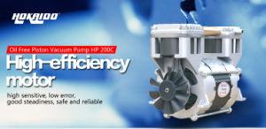 Hokaido Mini Oil Free Piston Air Compressor (HP-200C) pictures & photos