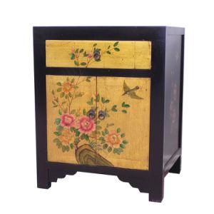 Furniture (BG-020)