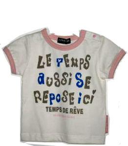 Baby & Children′s T-Shirt (HS007)