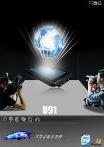 7inch Flat UMPC Laptop (U91-A)
