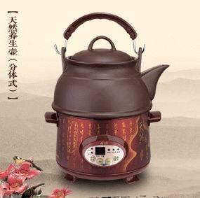 Medicine Pot (SY2901)