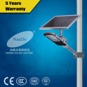 20W Powerful Energy All in One Solar Street Light pictures & photos