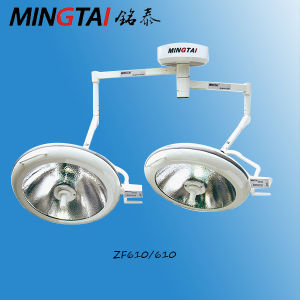 Shadowless Operating Lamp (ZF610/610) pictures & photos