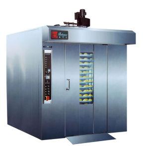 Rotary Oven (diesel) (BKX-32C)