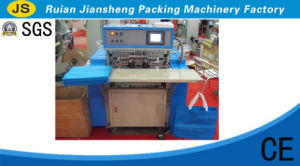 Onl-C700 Soft Handle Sealing Machine