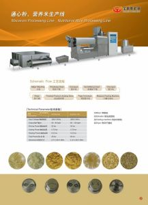 Macaroni/Nutritional Rice Processing Line (SX3000-100)