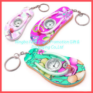 Novelty Key Chains (KC025)