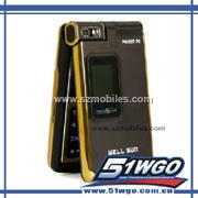 Tianbao2608 Dual SIM Card Dual Standby Mobile Phone