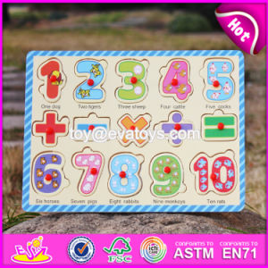 Top Fashion Educational Toddlers Wooden Maths Puzzles W14m100 pictures & photos