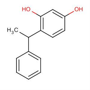 Best Skin Lightening Agent Powder Phenylethyl Resorcinol pictures & photos