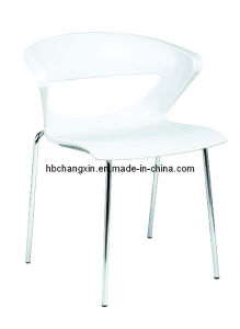 Hot Selling New Modern Strong Plastic Chair pictures & photos