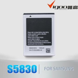 Ace S5830 Battery for Galaxy, Long Life Battery,1350mAh Android Phone Battery (EB494358VU S5830) pictures & photos