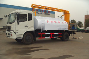Dongfeng 1120 4*2 Multifuction Dust Suppression Car