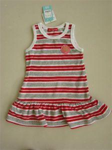 Kids Skirt (KMSK001)