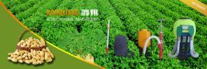 fertilizer machine pictures & photos