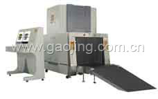 X-Ray Security Inspecting System (GJ-XS-8065) pictures & photos