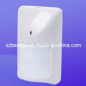Wired Intruder Motion Alarm PIR Detector (BT-205)