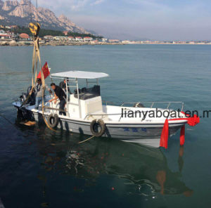 Liya 7.6m Fiberglass Boat for Fishing Panga Boat for Sale pictures & photos