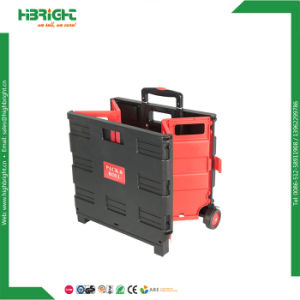Plastic Folding Cart for Supermarket pictures & photos
