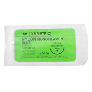 Non-Absorbable Surgical Medical Nylon Suture pictures & photos
