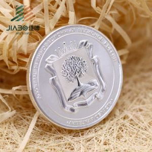 Custom Souvenir Coin (JIABO-JNB1089) pictures & photos